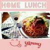 簡単で美味しい!lunchの和風パスタ
