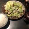 名古屋と行ったら「味噌カツ」!中区栄にある「黒豚屋 らむちぃ」に行ってみた!!~「味噌カツ御膳」が格別の味!病みつきになるくらいマジで美味すぎる!!~
