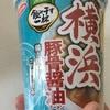 飲み干す一杯 横浜 豚骨醤油ラーメン@エースコック