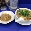 【チェーン店の定食】 ラーメン・チャーハン定食@来来亭