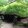 鳥取 グルメ みたき園