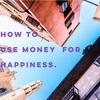 最近考える私なりの「豊かになれるお金の使い方」