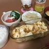 今日のご飯と一週間一万円生活