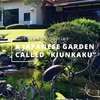 【4K映像BGM】熱海・起雲閣の日本庭園