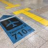 【歩いてみた】成田空港(空港第2ビル駅から第3ターミナル)
