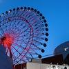 大阪観光 炒飯会 in 大阪
