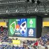 【ラグビー】ラグビーワールドカップ!アイルランドvsスコットランド!今夜、日本は?!(2019/9/22)