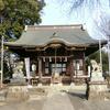 熊野神社(国分寺市/西恋ヶ窪)への参拝と御朱印