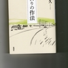 お知らせ  日本百巡礼