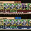 【パズドラ】 ヤミピィ集めはゼローグ∞