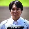 【動画】松井秀喜が夏の甲子園2018開会式で始球式!母校の星稜高校の試合!