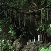 仏法をまもる龍族がまつられる岩窟 福岡県北九州市八幡東区大蔵