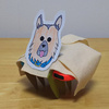 Nintendo Laboで覚えた箱を見つける犬型ロボを作ってみた件