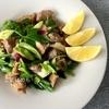 簡単!10分で作る洋風「砂肝とにんにく長ネギのソテー」作り方・レシピ。