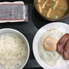 定食春秋(その 260)目玉焼きベーコン朝定食 in なか卯
