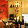 【オススメ5店】神戸(兵庫)にあるワインバーが人気のお店