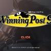 Winning Post 9 始めました