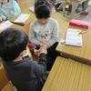1年生:漢字の練習