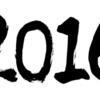 12月30日は「2016年ピリカ!」 そしてそして重大発表...!