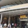仙台街ブラ。仙台駅東口のS-PALの入り口が完成してました