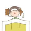 溶連菌はどんな症状?子供かかりやすい溶連菌対策!
