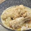 食べるタイプの「炊飯器にお任せな参鶏湯」