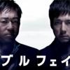 第38回香港電影金像奨(フィルムアワード)が開催!「淪落人」(Still Human)もノミネート!