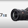 【α7SⅡ後継機】いよいよ登場!ソニーα7SⅢのスペック(2020.07.29追記)