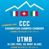 2016 UTMBは8/29にスタート!上田瑠偉選手はCCCでリベンジ!