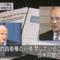 今更ながら、ジョセフ・ナイ著「対日超党派報告書」と、それに呼応している日本に驚く。