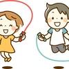 大人でも縄跳びが意外といい運動になる件
