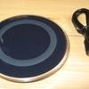 d0016 ワイヤレス充電器 Yamay置くだけ充電 Qiデバイス対応 全機種のスマートホンに適用(Q3 black)