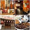 【オススメ5店】品川・目黒・田町・浜松町・五反田(東京)にあるもつ焼きが人気のお店