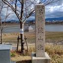 TokuteiJuku's blog