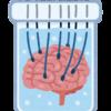#1あなたは「水槽の脳」に反論できますか?