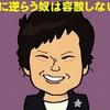 ●朴槿恵は、まさに韓国人の象徴。選んだのは、多数の韓国国民だろう。