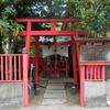 合力稲荷神社(台東区/浅草)への参拝と御朱印