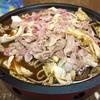キャンプ飯 BBQのできる公園で食べるジンギスカンは美味しい。