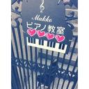 苦楽園口のピアノ教室です♫