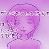 小説 仮面ライダーエグゼイド 〜マイティノベルX〜