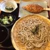 和食処 㐂更(きさら)  おすすめ ランチ  谷汲