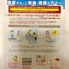 【小2と年中】インフルエンザ発症後の様子と異常行動について