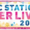 MUSIC STATION SUPER LIVE 2015