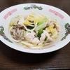 まるちゃんの料理