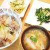 夏を乗り切るガッツリ系ご飯は、手作り牛丼で  8月2日(火)の晩ごはん