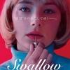 映画:スワロウ。自分の存在を確認する。