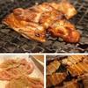 地鶏のモモ肉の燻製作りました
