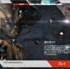 Warframe 日記3 Steel Path①