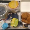 衝撃的安さ‼️クーポンを駆使してマクドナルドで260円超バリューセットを食す‼️〜サラリーマン節約術〜