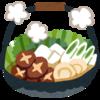 ちゃんこ鍋・寄せ鍋のおすすめ具材と作り方のポイントをまとめてみました。